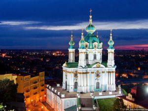 Kyiv_St-Andrews